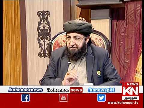 Istakhara 26 January 2019 | Kohenoor News Pakistan