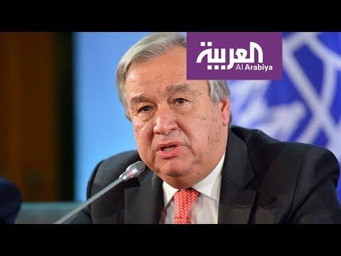 العرب اليوم - روزماري ديكارلو إلى الرياض لإنقاذ ما يمكن إنقاذه من مهمة غريفي