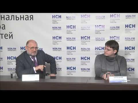 Кто поселил в Чечне вампиров?