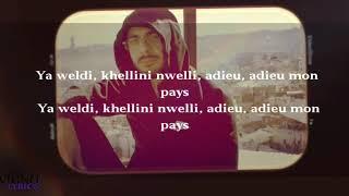 Am La Scampia - Mon pays (Paroles-lyrics)