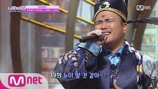 [ICanSeeYourVoice3] Great as Kim Bum Soo, Singing Justice Bao 'Sun Setting In My Heart' EP.06