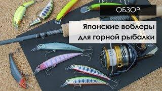 Воблер forest i fish 7s
