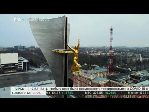 Бизнес-новость. Инвестиционное послание губернатора Ростовской области