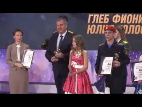 Школьницу из Валдая наградили за спасение трёх мальчиков