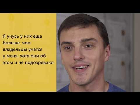 Форекс брокеры москвы