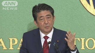 安倍総理VS石破氏自民・総裁選討論会ノーカット1018/09/14