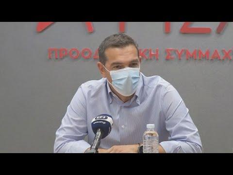 Α. Τσίπρας: Οι τράπεζες «έχουν ξαναγυρίσει στην ασύδοτη λειτουργία τους απέναντι στους εργαζόμενους»
