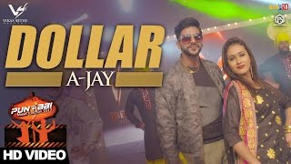 Dollar  AJay  Punjabi Music Junction 2017  VS Records  Latest Punjabi Songs
