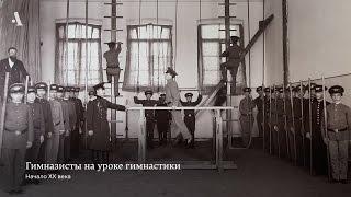 Интеллигенция Серебряного века. Из курса «Петербург накануне революции»