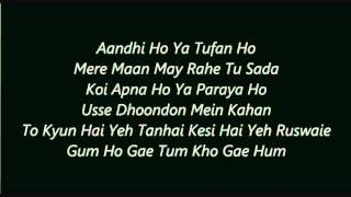 Bheegi Yaadein - Atif Islam LYRICS!! + Translation