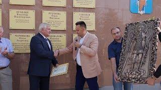 Сергей Захарченко - почетный гражданин Шпаковского района. Третий Рим, Михайловск, Ставрополье