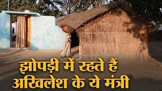 बहराइच में Akhilesh Yadav के मंत्री का घर देखकर अवाक रह गए | UP Election Coverage | The Lallantop