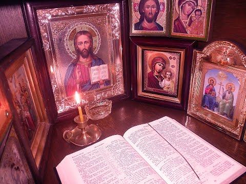 Молитва при немилосердии и раздражении на ближнего