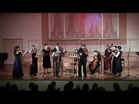 Корелли. Кончерто гроссо op.6 no.4. Adagio— Allegro