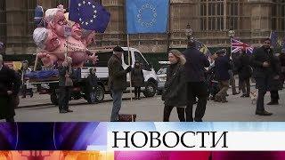 В ближайшие часы определится политическая судьба премьер-министра Великобритании Терезы Мэй.