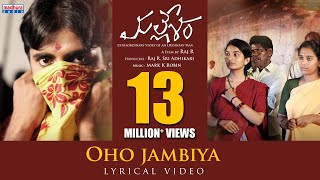 OHO JAMBIYA Lyrical | Mallesham Movie | Priyadarshi | Raj R | Mark K Robin