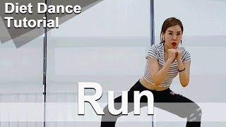 [Tutorial] Run. Flo Rida. Choreo By Sunny. SunnyFunnyFitness. Diet Dance. 홈트. 다이어트. 댄스다이어트.