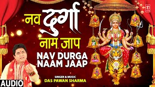 नव दुर्गा नाम जाप Nav Durga Naam Jaap I Devi Bhajan I DAS PAWAN SHARMA I Full Audio Song - Download this Video in MP3, M4A, WEBM, MP4, 3GP