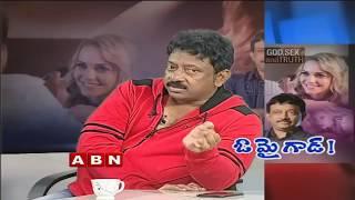 అ... విష్యం లో సింహం కన్నా పవర్ ఫుల్ నేను | RGV Exclusive Interview Over GST Trailer | Part 1 | ABN