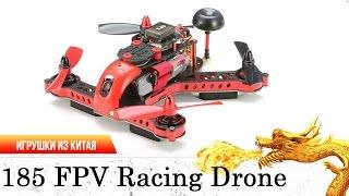 ГОНОЧНЫЙ ДРОН Eachine Blade 185 FPV Racing Drone with Mini NZ GPS OSD 5.8G 40CH HD Camera RTF
