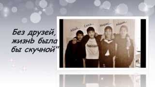 preview picture of video 'Лучшая Подборка Приколов 2014 года №1 выпуск'