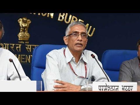 Technical Session on Swachhta Hi Seva and Mahatma Gandhi International Sanitation Conclave