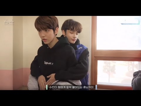 TXT being cute with each other (hugs, kisses, cute moments)