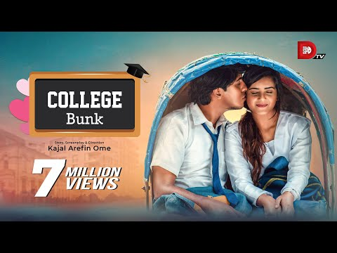 College Bunk | কলেজ বাঙ্ক | Tawsif | Tanjin Tisha | Polash | Kajal Arefin Ome | Bangla Natok 2019