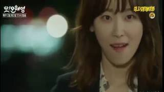 (SUB ESP MV) BEN-Like a Dream (Another Miss Oh | OST)