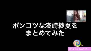 TWICE日本語ポンコツなサナが超愛くるしい。part1