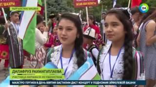 Детские коллективы СНГ собрались на карнавал на Иссык-Куле - МИР24