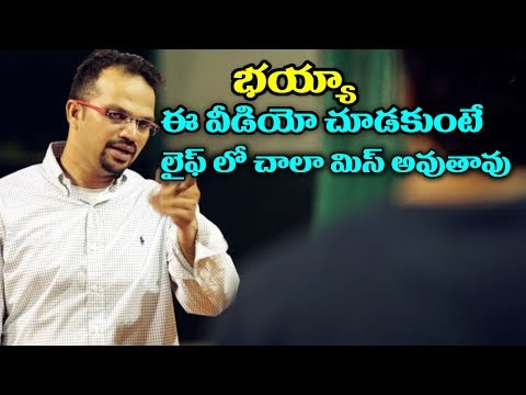 Inspirational Speech || Indian Age 25 - Sasi Kumar Mutthuluri - Volga Videos