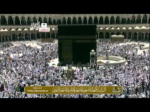 مكة: الأدب والذوق الرفيع للشيخ بن حميد