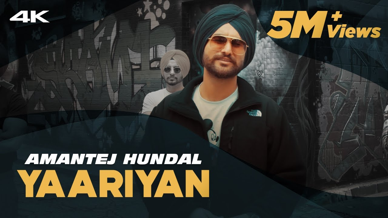 YAARIYAN Lyrics - Amantej Hundal Full Song Lyrics  | Mainstream(Album) | Lyricworld