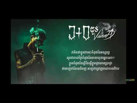 bro why you so jo(ជោ) BY vanda