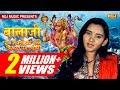 Bala Ji En Bhagta  Ki  | Harayanvi Hits Balaji Song 2015 | By Ndj Music video download