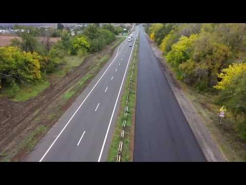 Трасса Днепр - Николаев через Кривой рог. Ремонт дорог в Украине 2019.