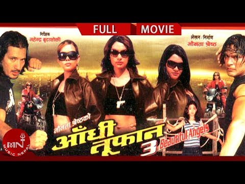 Aandhi Tufan | Nepali Movie