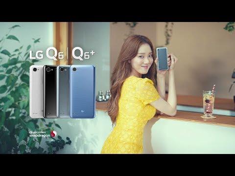LG Q6+ TV 광고 CF