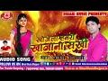 2018 का सबसे हिट गाना    Khojela Hamro Khajana Sakhi-- Birjesh Bihari bhojpuri song 2018 !!