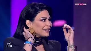 تحميل اغاني حلقة مميزه لملك وائل جسار وزوجته ميراي جسار حلقة كامله ويتكلم عن قصه حبه MP3
