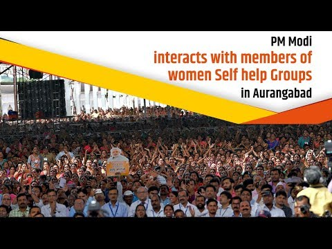 PM Modi interacts with members of women Self help Groups in Aurangabad