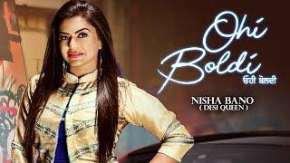 Ohi Boldi: Nisha Bano (Full Song) KV Singh   Latest Punjabi Songs 2018   T-Series