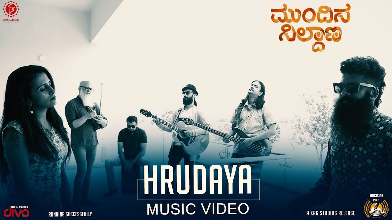 Hrudaya lyrics - Mundina Nildana - spider lyrics
