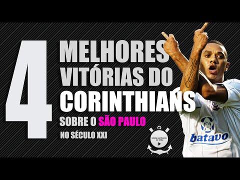 As 4 Melhores vitórias do Corinthians sobre o são paulo no século XXI!