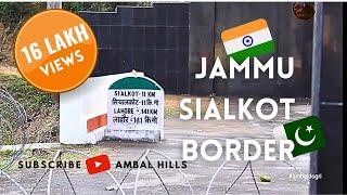 Jammu-Sialkot International Border#BSF  #indiapakistanborder