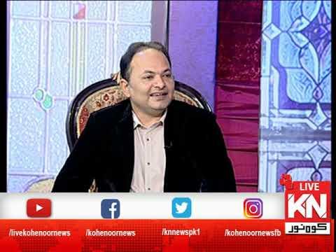 Kohenoor@9 With Dr Nabiha Ali Khan 24 April 2021 | Kohenoor News Pakistan