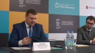 И.О.дир. цирка Сергей Григорьевич Беляков