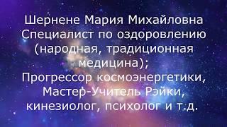Elev8 в Иркутске. Гениально подобранный состав пищевой смеси.