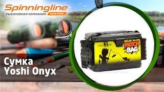 Рыболовная сумка с держателем для удилищ Yoshi Onyx Patch Bag